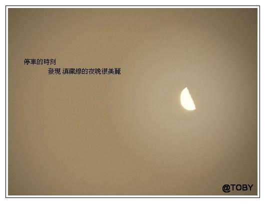 ★記旅。單車越西藏【TOBY】相會入藏巴士,上演驚險躲藏記