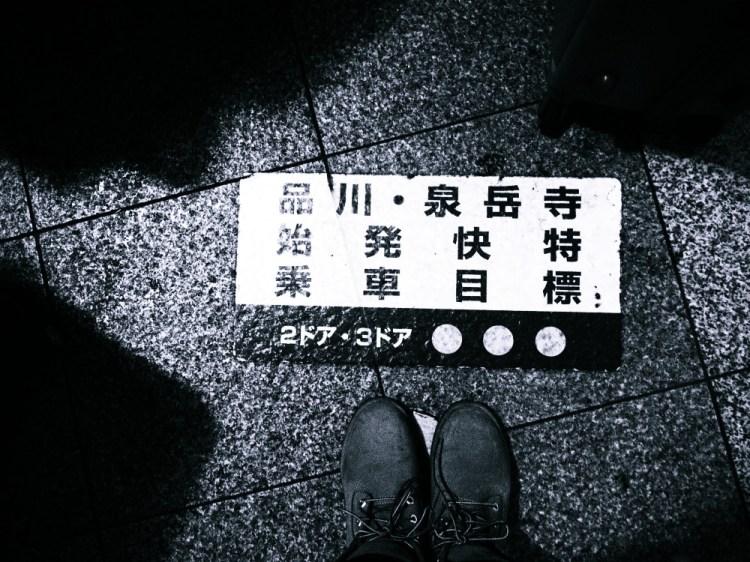 京急電鉄KEIKYU-春天的三浦半島一日遊