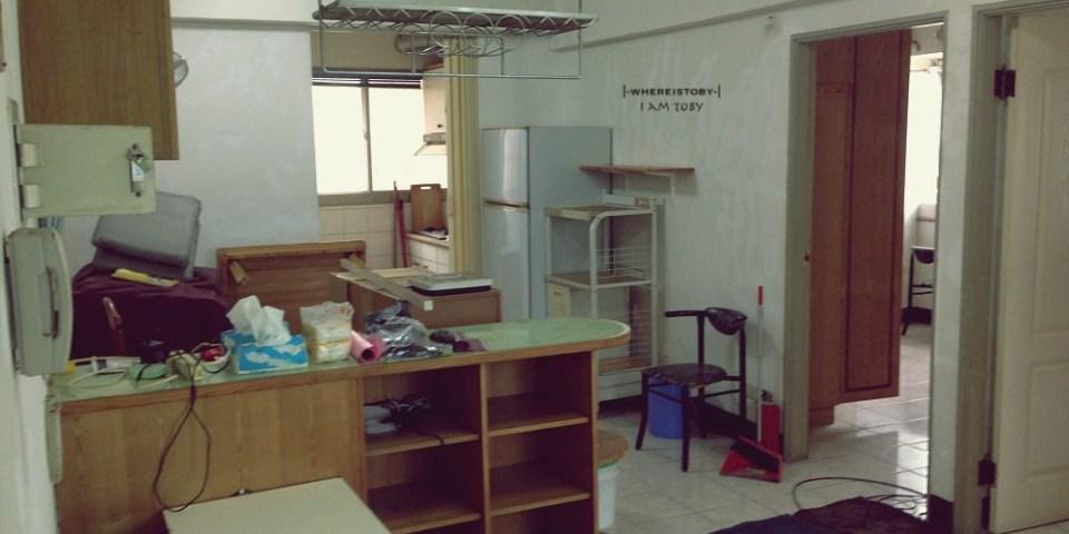 公寓DIY裝修。六個月前一開始的樣子