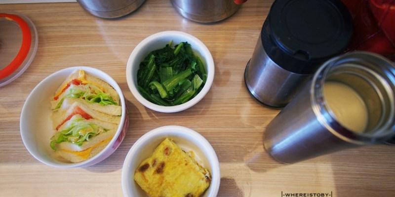 台中悅子月子餐心得。營養滿點、高纖高蛋白、低油無鹽