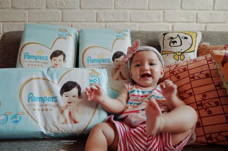 Pampers幫寶適一級幫使用心得。超透氣、超舒適、超可愛