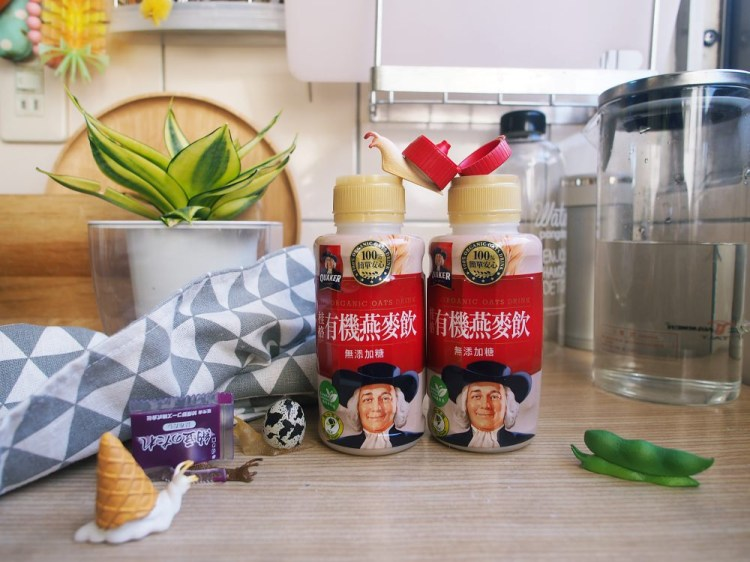 QUAKER 桂格有機燕麥飲。給你隨時隨地好健康