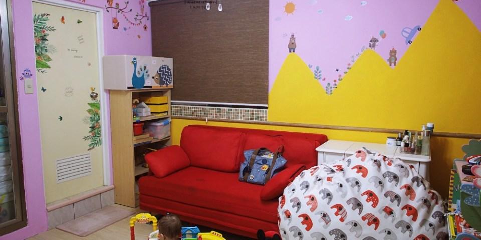 |家居|DIY打造孩子遊戲房心得。青葉銀立淨乳膠漆+壁癌處理tips