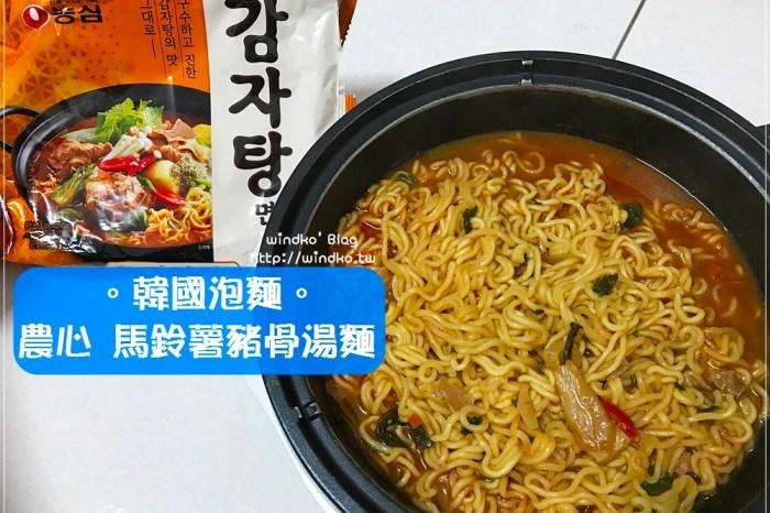 韓國泡麵∥ 農心 馬鈴薯豬骨湯麵 농심 감자탕면 - 濃厚鹹香很夠味