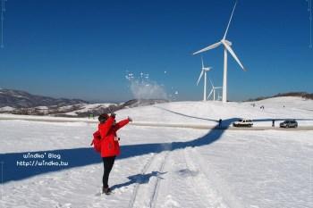 Jan 30~Feb 03, 2016, 韓國自由行★首爾、仁川、江原道,追大關嶺積雪風車群與冰釣之打卡全記錄&五天四夜行程表懶人包