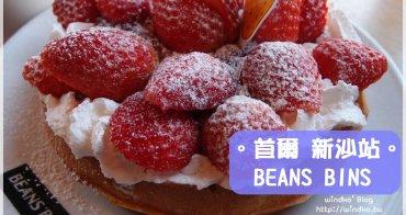 首爾食記∥ 新沙洞林蔭道。Beansbins Coffee 빈스빈스커피 - 冬天玩韓國必吃的草莓鬆餅