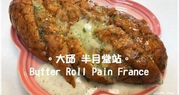大邱食記∥ 半月堂站 東城路。超邪惡流汁的蒜味奶油法國麵包!빠다롤뺑프랑스/Butter Roll Pain France