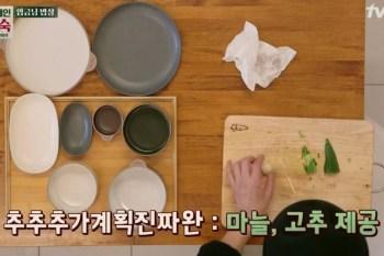 韓綜∥ 西班牙寄宿家庭/스페인하숙 車勝元的木製切菜砧板是哪個品牌?