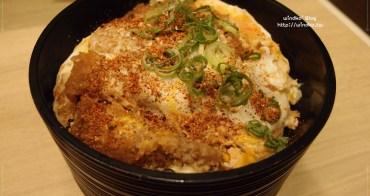 東京食記∥ 浜松町駅 本場さぬきうどん親父の製麺所-丼飯烏龍麵炸物