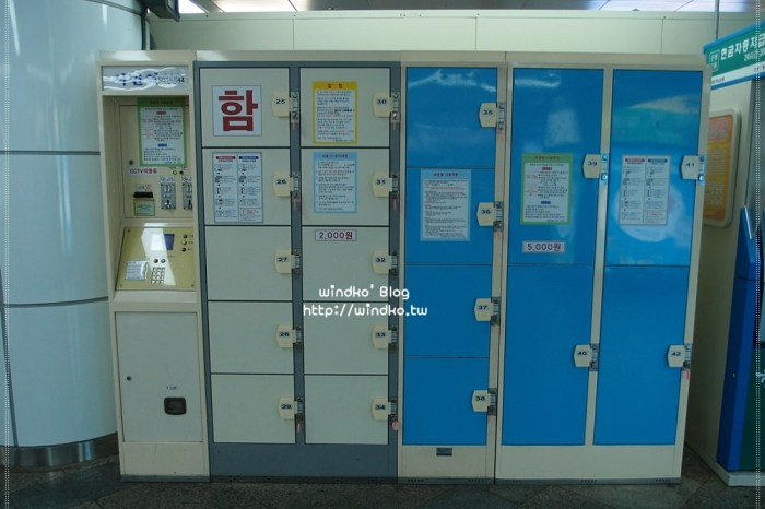 釜山攻略∥ 釜山地鐵站的置物櫃/行李保管箱數量、大小、費用