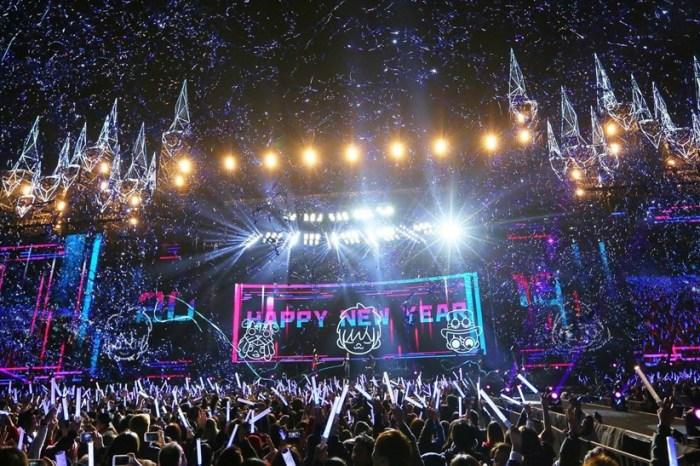MayDay∥ 20171231 五月天《人生無限公司 2018 LIFE TOUR》桃園跨年場演唱會心得/歌單曲目 – 繼續兄弟20年