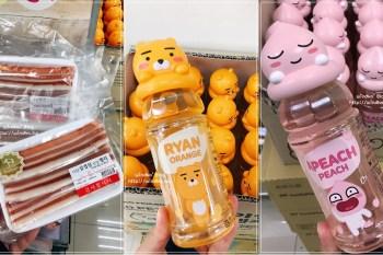 全家超商限定∥ 在台灣也可以買到韓國三層肉軟糖、Kakao Friend造型果汁