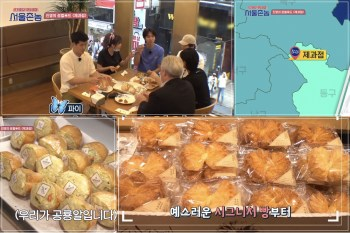 首爾鄉巴佬光州景點∥ 第4集 洪真英推薦光州最好吃的麵包店-允浩喜歡的恐龍蛋、蝴蝶派