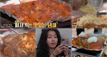 首爾鄉巴佬清州景點∥ 第6集 韓孝周推薦的烤肉店:小時候與家人外食必去的餐廳,冷凍五花醬料烤肉,起司泡菜炒飯是精髓