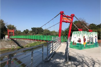 南投景點∥ 竹山下坪吊橋 - 竹子造型欄杆 x 彩繪壁畫_近下坪自行車道、下坪自然教育園區
