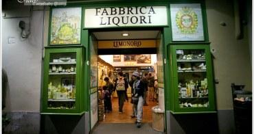 [義大利親子自助] 敗家-Sorrento::檸檬酒專賣店Limonoro FABBRICA LIQUORI