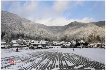 京都推薦行程。美山茅葺之里雪燈廊 2021年最新版交通攻略