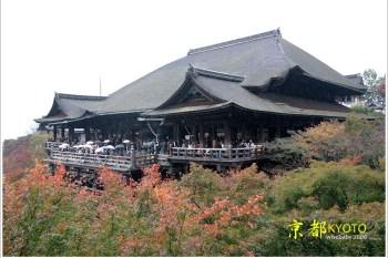 [公告] 01/30-02/05.我們在日本京阪奈親子自助旅行7天