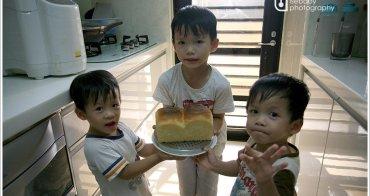 [親子烘焙] 第一次用麵包機揉麵糰做吐司(6Y3M+3M)