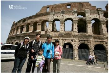 義大利 | 親子自助19天攻略。交通行程景點美食懶人包