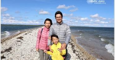 [公告] 我們從波羅的海三小國親子自助22天回來了!