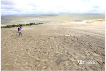 立陶宛 行程推薦。世界遺產Curonian Spit沙丘盡覽立陶宛&俄羅斯二國美景