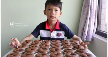 [兒子] Ryan-七歲生日快樂.巧克力杯子蛋糕