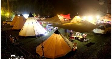 露營   新竹五峰。樂哈山露營區.有搗麻糬活動的原住民營地