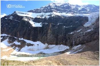 加拿大健行步道推薦 天使冰河步道Path of the Glacier