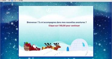 [兒子] 寫信給法國聖誕老公公的網址與填寫步驟說明