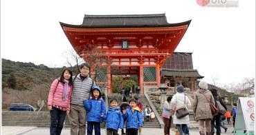 [公告] 我們從日本京阪奈親子自助7天回來了!