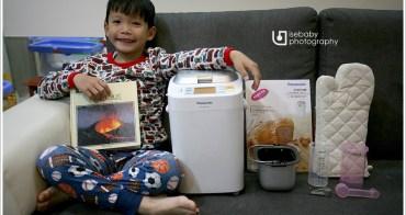 [親子烘焙] 開箱-Panasonic SD-BMS105T麵包機與第一胖原味土司