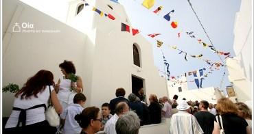 希臘自助遊記【40】Oia.東正教Holy Cross節