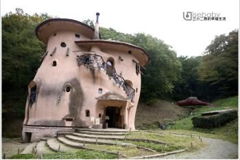 日本東京 景點。Moomin嚕嚕米主題公園.東京近郊免費親子行程推薦