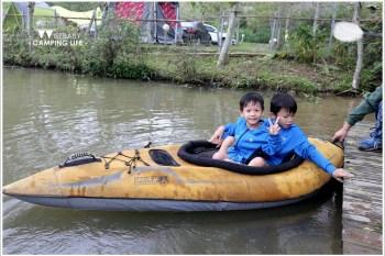 露營   苗栗三義。山板樵休閒農場.在營地裡划獨木舟