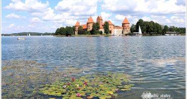 立陶宛 首都維爾紐斯DAY TOUR推薦。特拉凱湖中城堡Trakai Island Castle