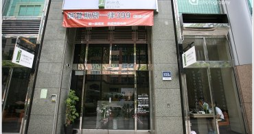 [食記] 台北內湖-台電勵進主廚駐店::新勵進酸菜白肉鍋