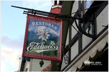 愛沙尼亞   美食。豬排必吃推薦.Restoran Edelweiss