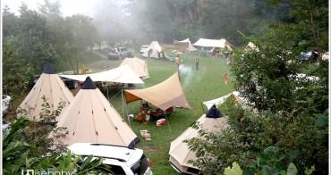 露營   新竹五峰。瓜麗休閒古老露營區.高海拔的原始營地VS. Robens部落團露