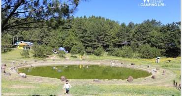 露營 | 高海拔10大營地推薦。天氣熱就來這裡露營吧