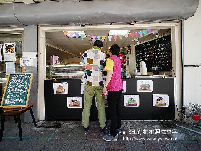 【食記】台北文山。捷運萬隆站:三角冰@鄰近台北師大分部,宇治金時便宜大碗味道佳