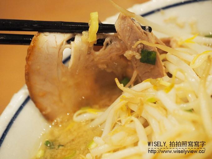 【旅行】日本本州。新潟市:ラーメン亭 吉相 県庁前店@在地風味的叉燒醬油背脂拉麵