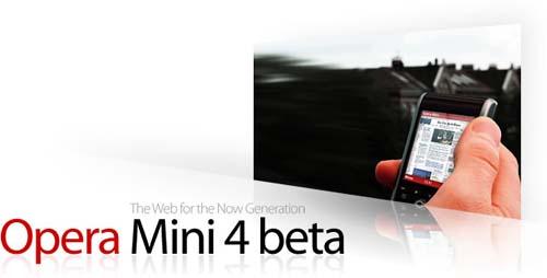 Opera Mini 4 Beta