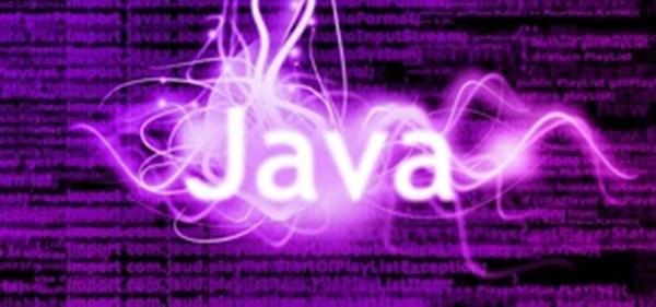 How to Write a Basic Encryption Program Using Java ...