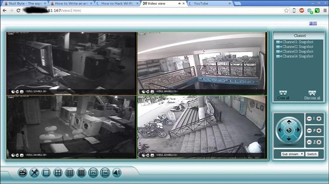 Hack a private cctv camera howtorials htr - Private internet access port ...