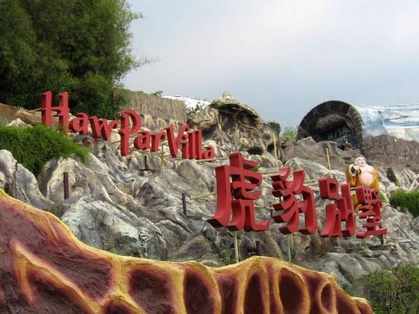 Tiger Balm Gardens Mythological Theme Park  Singapore