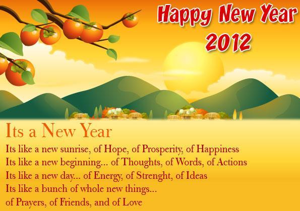 sunrise new year greetings