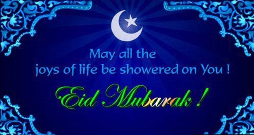 Eid Mubarak Messages 2013 Advance EID Wishes SMS