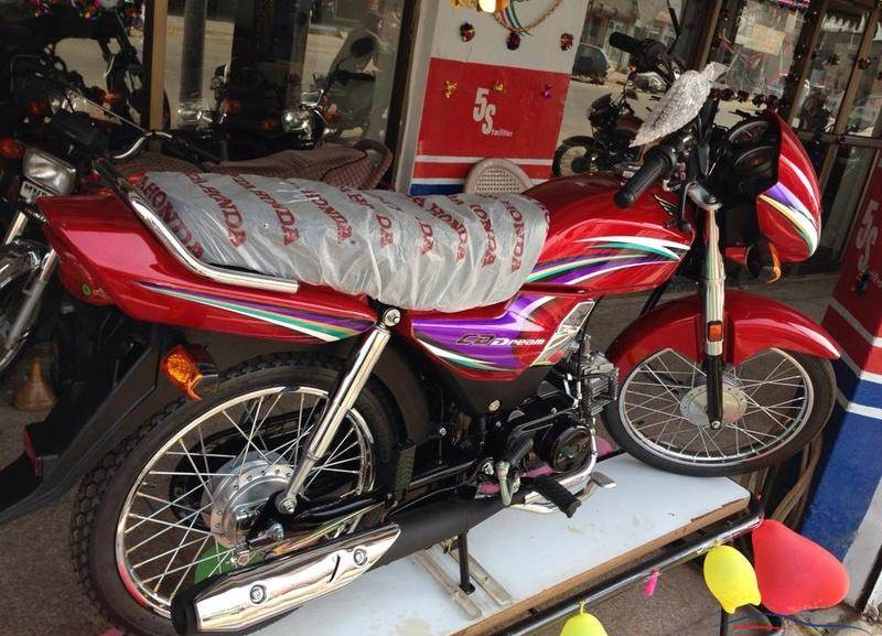Honda Dream Cd70 Pakistan 2014 Price Images N Features