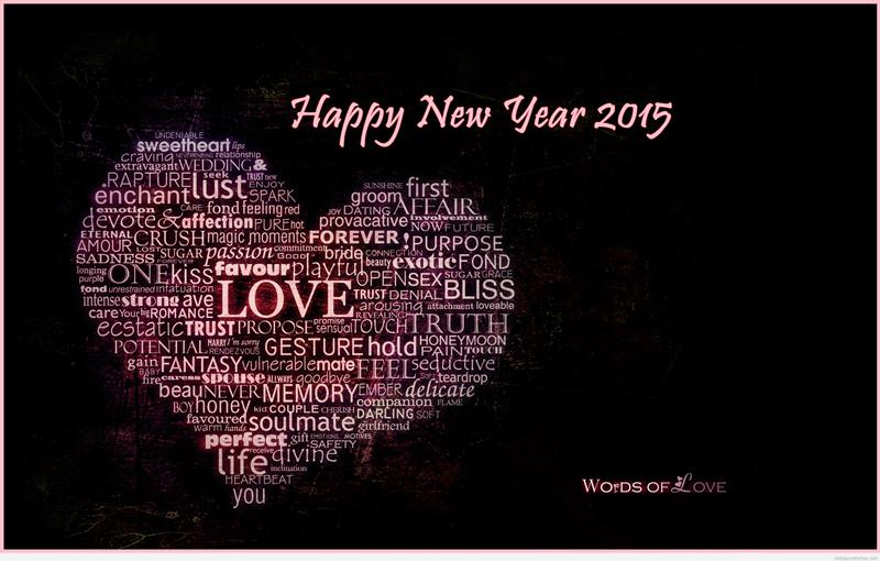 god new year quotes